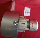2QB710-SAH37/4KW蔬菜清晰设备专用曝气旋涡气泵