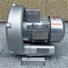 2QB410-SAH06750W切纸机专用高压环形鼓风机