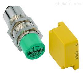 CIS3A德国EUCHNER齿轮泵微型CIS3A感应识别系统