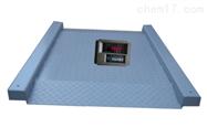 SCS-D1型1-2T隔爆超低电子平台磅秤