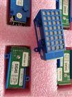 SMARTGAS紅外擴散式SF6氣體傳感器模組