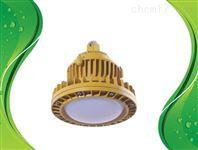 BZD139-100wBZD139-100wLED防爆吸顶灯,带防爆应急灯