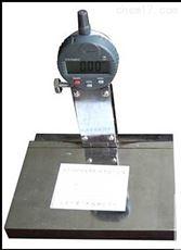 标线厚度测定仪 STT-950