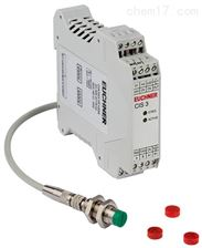 CIS3A-MINI安士能齿轮泵微型CIS3A-MINI感应识别系统