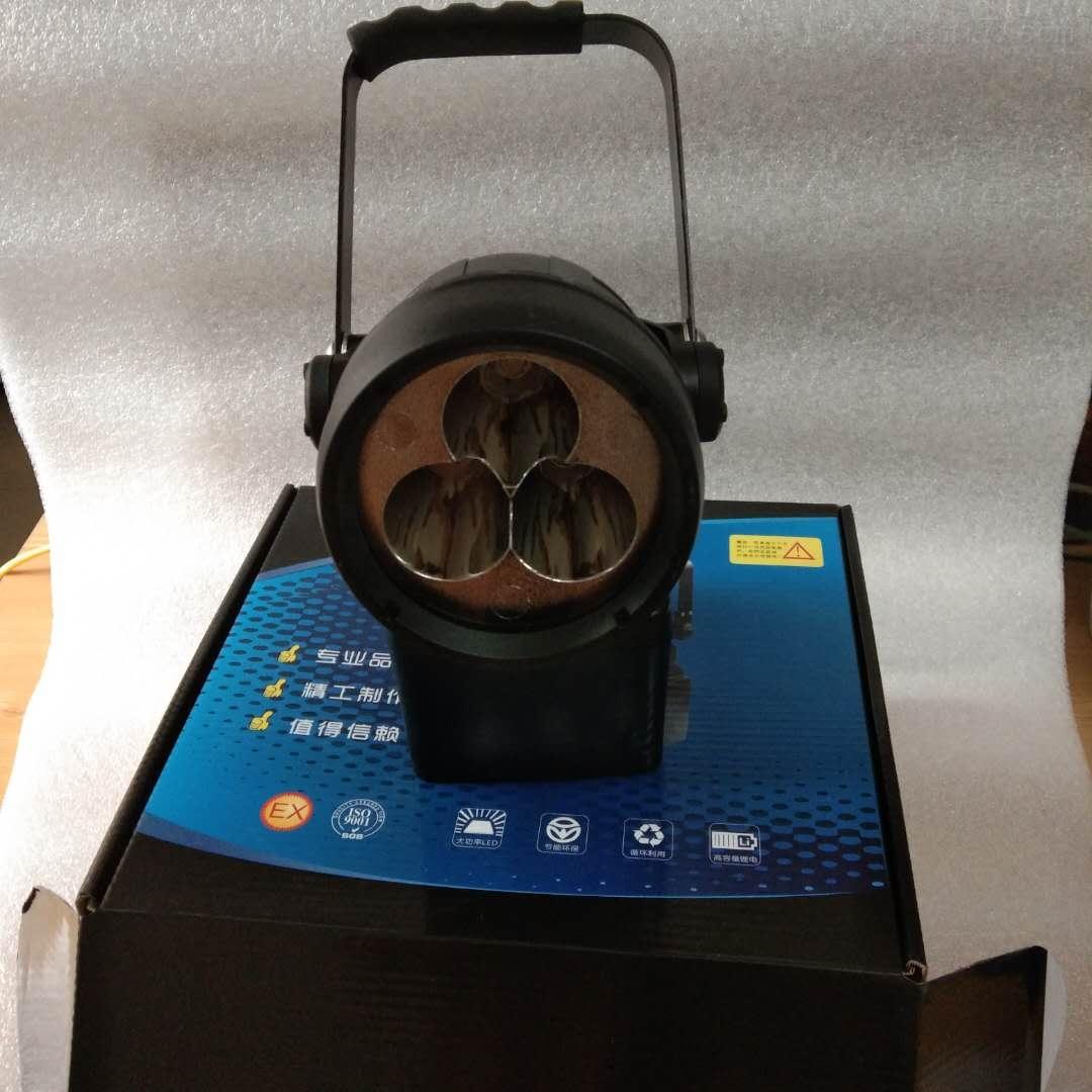 HZ5281吸附磁力检修工作灯手提移动灯