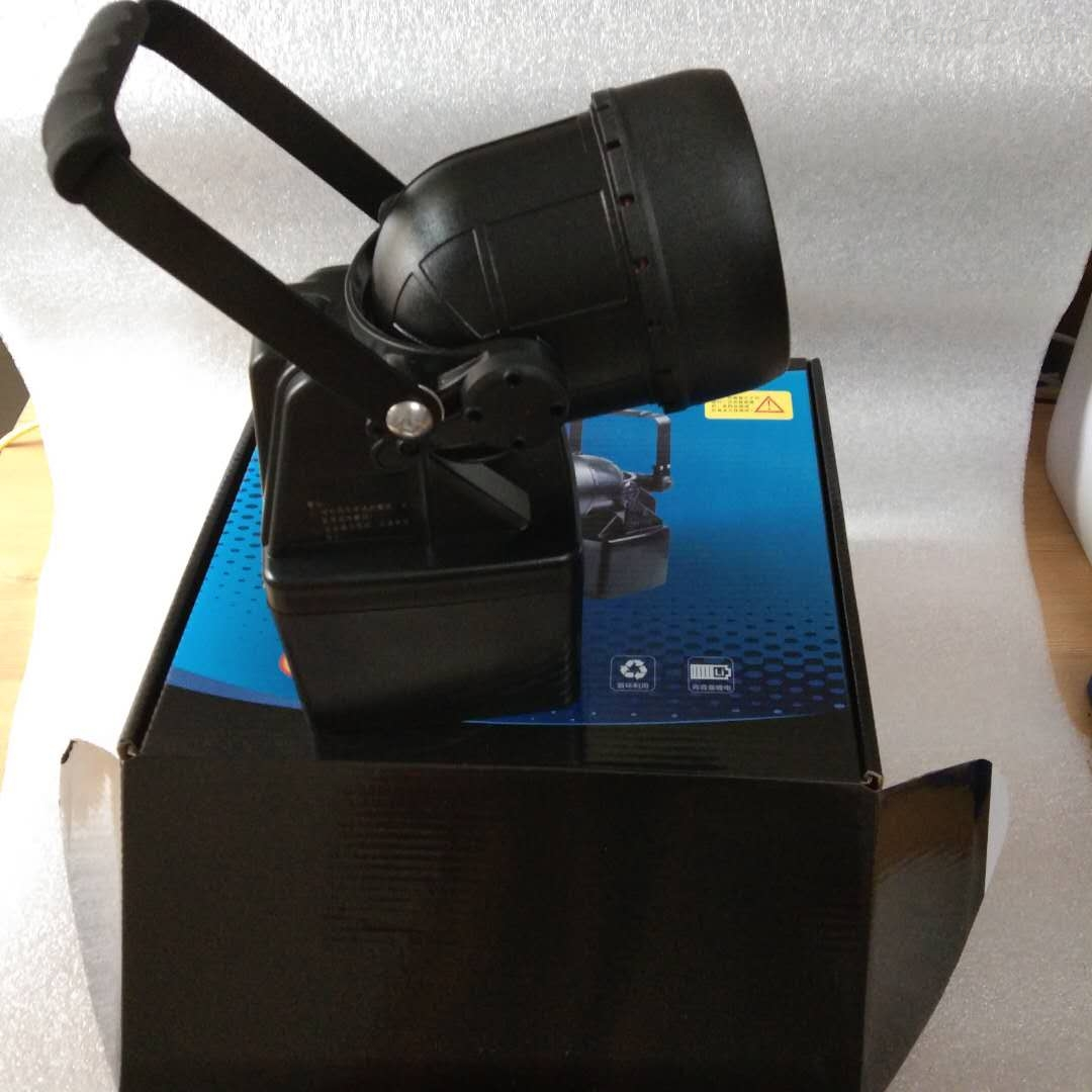 ZW6600D便携式带磁高铁检修防爆探照灯