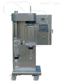 山东小型喷雾干燥机JT-8000Y微生物造粒机