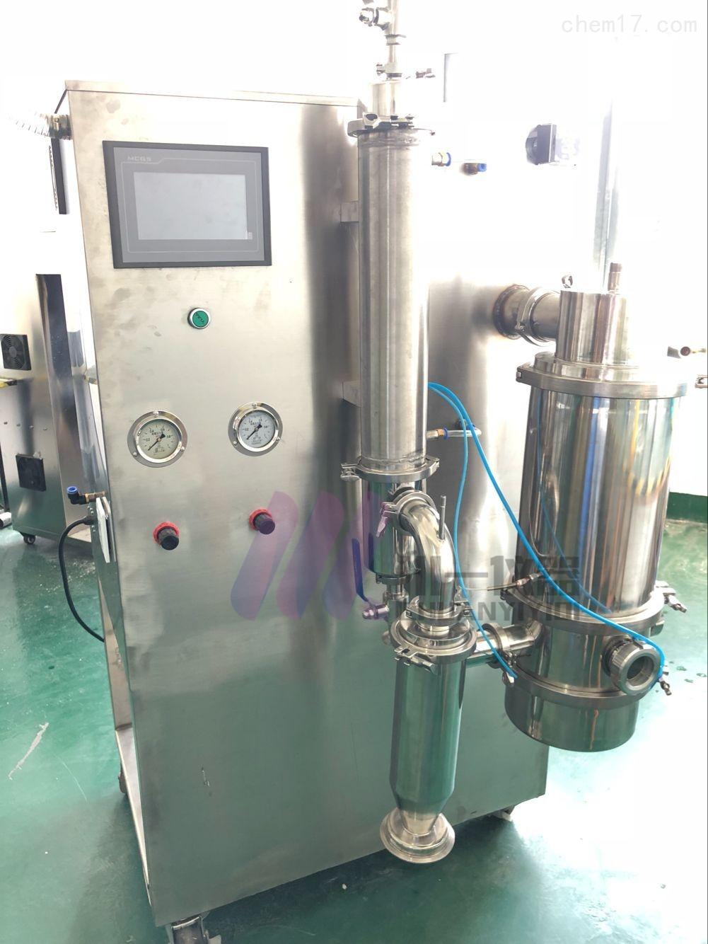 烟台低温喷雾造粒机CY-6000Y真空喷雾干燥机