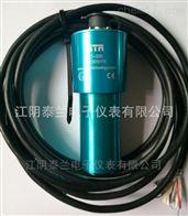 一体式ST-005振动变送器振动测量