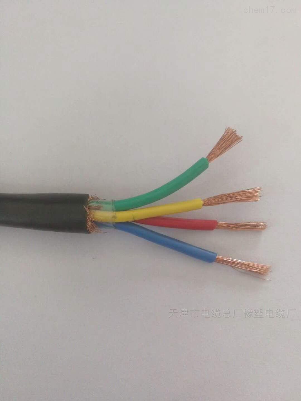 通信电缆线型号