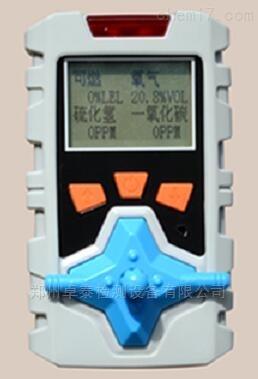 ZT836郑州四合一气体检测仪