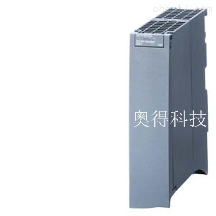 辽宁朝阳西门子s7-150工业自动化产品