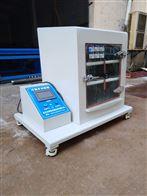 冷凝水试验箱价格