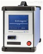 德国菲索STM225烟尘分析仪