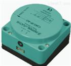 德国P+F电容式传感器CJ40-FP-A2-P1知多少