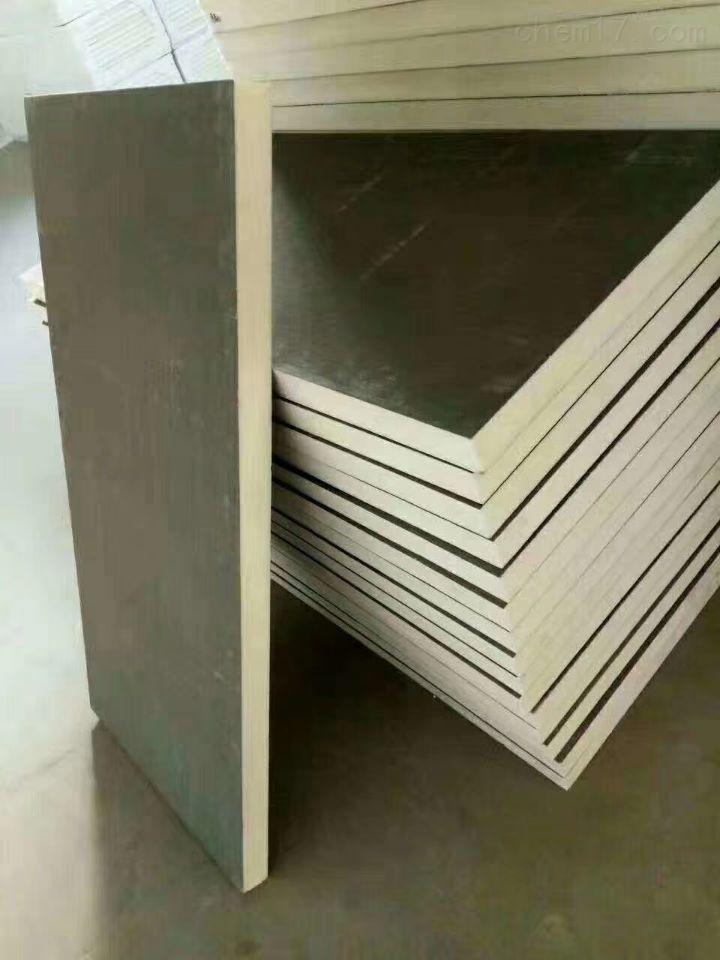 河北岩棉复合板建筑专用