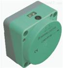 P+F电容式传感器CJ40-FP-A2-P4短货期高品质