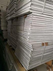 专业生产STP超薄真空绝热保温板