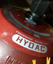 贺德克SB330-10A1/112A9-330A/HYDAC蓄能器