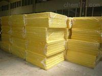 型號齊全玻璃棉保溫板板施工安裝方法