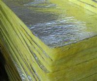 型號齊全特價銷售玻璃棉保溫板施工效果