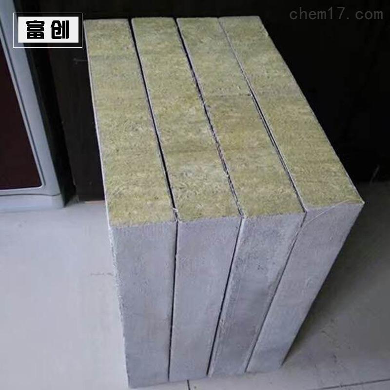 外墙用防火保温岩棉板价格