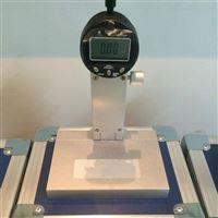 STT-950標線厚度測定儀