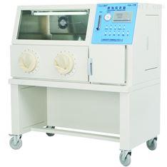 上海新苗YQX-Ⅱ厌氧培养箱(手套箱)