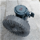 EX-G-5/4KW环保设备专用防爆高压鼓风机