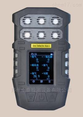 ZH-318便携式多气体检测报警仪