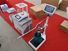 HG-1000混凝土貫入阻力儀