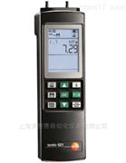 德国仪器Testo进口分析仪差压测量仪