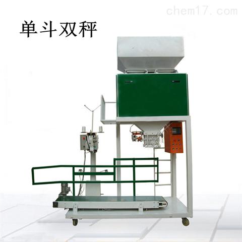 厂家直销25-50公斤玉米颗粒包装秤
