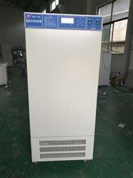 MGC-450450L光照培养箱(强光可定制)