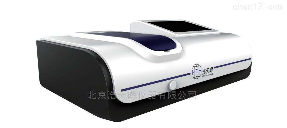 HB-6型比例双光束可见分光光度计