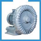 RB-1010高壓風機