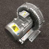 小型漩涡式气泵