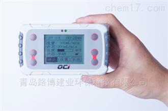 LB-SP300LB-SP300便携式VOCs气体采样器活性炭吸附