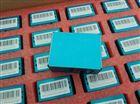 攀藤科技高精度激光傳感器G5--PMS5003/G5ST