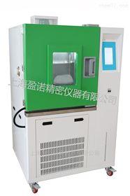 WAT-TH系列高低温交变湿热试验箱
