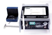 EFD無線錨桿錨固質量檢測儀