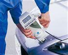 CM-512m3维修美能达CM-512m3多角度分光测色仪 免费培训