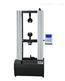 保溫材料專用液晶顯示電子拉力試驗機價格