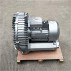 RHG910-7H3曝氣高壓風機