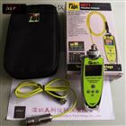 美国TPI 9071智能振动分析仪
