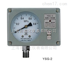 YSG係列電感式壓力變送器