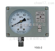 YSG系列YSG系列电感式压力变送器