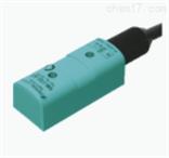 P+F磁场传感器MB-F32-A2用于安装液压缸上