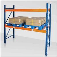卡板重型东莞市模具储存货架利欣厂家