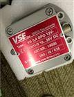 VSE流量计VS0.4EPO12V32N11/2优势代理商